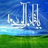 الإمام المهدي المنتظر عجل الله تعالى فرجه ـ القسم الثاني