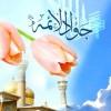سطور من النور بمناسبة ولادة الإمام الجواد عليه السلام