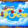 دعاء اليوم السابع عشر من شهر رمضان