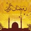 دعاء اليوم الحادي والعشرين من شهر رمضان