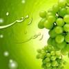 دعاء اليوم الثامن عشر من شهر رمضان