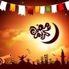 دعاء اليوم الثالث من شهر رمضان