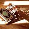 أعمال شهر رمضان: ليلة القدر