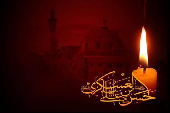سطور من النور بمناسبة شهادة الإمام الحسن بن علي العسكري×
