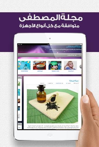 WebBanner(D)MostafaMagazine