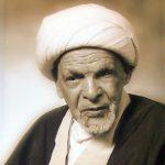 العلامة الشيخ علي المرهون – 2