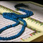 نور القرآن_القسم الثاني