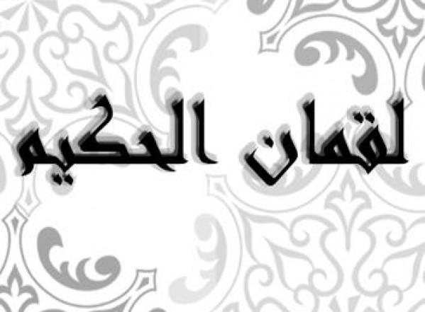 مـع المسـافـر