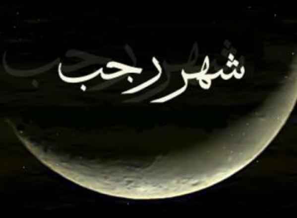 خطبة الجمعة 6/ 7/ 1434هـ – فضيلة شهر رجب
