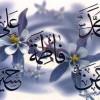 خطبة الجمعة 11/11/1433هـ- حب آل البيت ومودتهم (5)