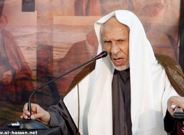 إهداء لسماحة الشيخ عبدالحميد المرهون