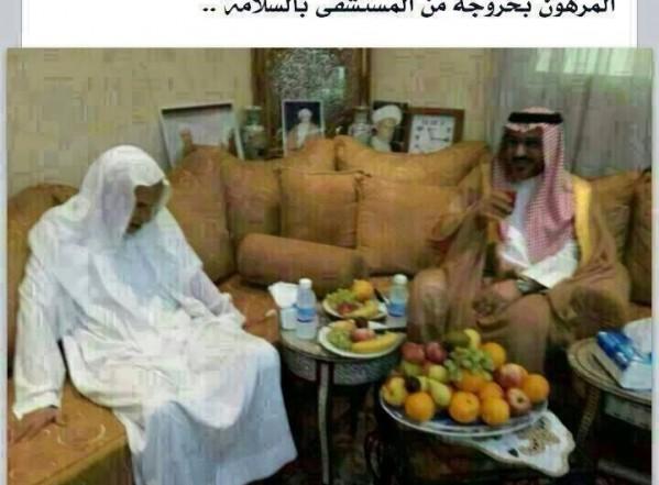 محافظ القطيف خالد بن عبد العزيز الصفيان يزور الشيخ عبد الحميد ال مرهون