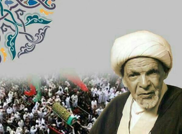 الذكرى السنوية الرابعة لرحيل العلامة الشيخ علي المرهون