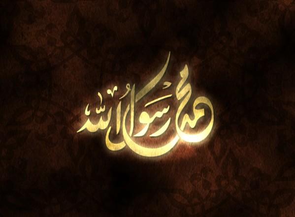 وفاة عظيم الدنيا والآخرة سيد المرسلين وخاتم النبيين محمد المصطفى (ص)