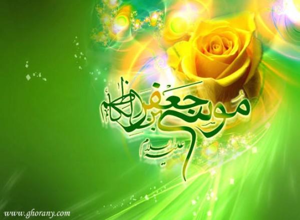 نبارك لكم ولادة الإمام موسى بن جعفر الكاظم