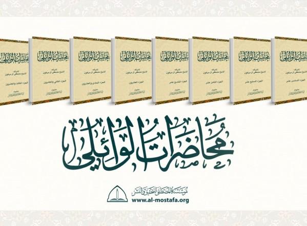 ذكرى وفاة عميد المنبر الحسيني الدكتور الشيخ الوائلي