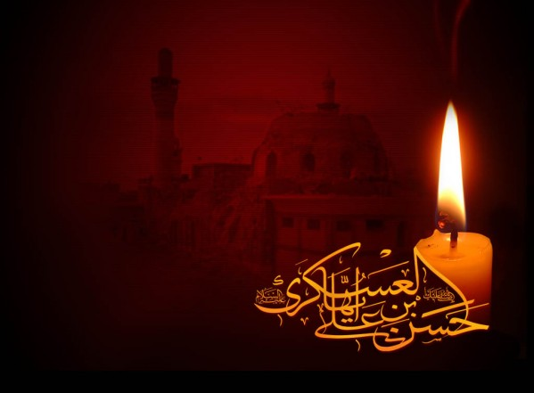 سطور من النور بمناسبة شهادة الإمام الحسن بن علي العسكري