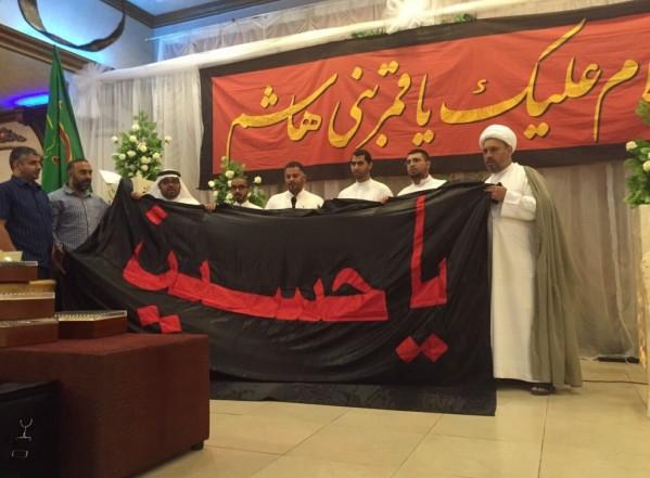 حفل تكريم المصورين والمصورات للمواكب الحسينية الفائزين في هذا العام ١٤٣٦هجرية