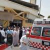الانفجار الإرهابي في مسجد الإمام علي في القديح