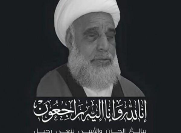 وفاة الأستاذ العلامة الشيخ إبراهيم الغراش