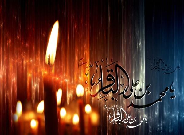 عظم الله أجوركم بذكرى استشهاد الإمام محمد الباقر (عليه السلام)