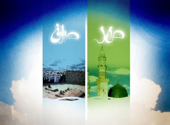 المولد النبوی الشریف(ص) و الإمام الصادق (ع)
