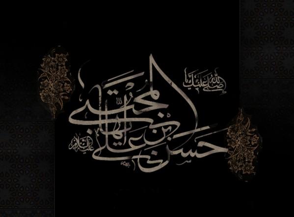 سطور من النور بمناسبة شهادة الإمام الحسن المجتبى (عليه السلام)