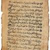 إجازة الميرزا موسى بن محمد باقر التبريزي