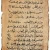 لطائف الحكم في مناقب سادات الاُمم (نسخة ب)