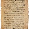 مجدد رزايا النبي والآل (عليهم السلام)
