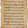 المسائل المحمدية (نسخة أ)