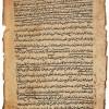 شرح الرسالة الصلاتية (نسخة ج)