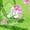 ولادة السيّد أبو الحسن، علي الأكبر ابن الإمام الحسين عليهما السلام