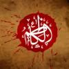 سطور من النور بمناسبة شهادة الإمام الكاظم عليه السلام