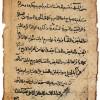 شرح الجعفرية (نسخة أ)