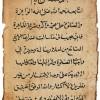 رسالة في واجبات الصلاة وشرائطها وأحكامها (نسخة ب)