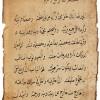 وفاة الصديقة فاطمة الزهراء (عليها السلام) (نسخة ب)