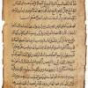 التحفة الحسينية للفرقة الجعفرية