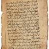 مجموع إجازات الشيخ حسين بن علي القديحي