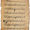 شرح رسالة الحمد