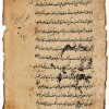 شرح ألفية ابن مالك
