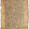 الكشف والبيان في تفسير القرآن (تفسير الثعلبي)