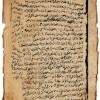 الرد على رسالة شمس الرشاد (نسخة أ)