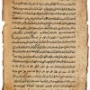 أنيس المسافر وجليس الحاضر ـ الجزء الثاني