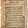 كتاب الصلاة