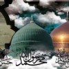 رحلة الرسول (صلى الله عليه وآله) وشهادة الإمام الحسن المجتبى (عليه السلام)