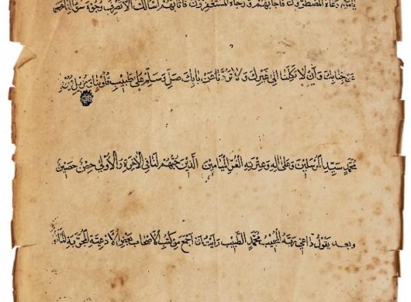 محمد بن محمد الطيب