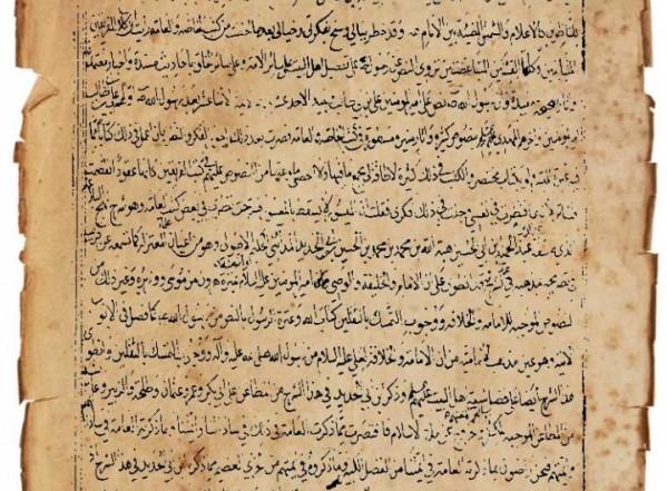 مجموعة ـ (السيد هاشم بن سليمان الحسيني البحراني)