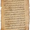 الدرة الغروية والتحفة الحسينية