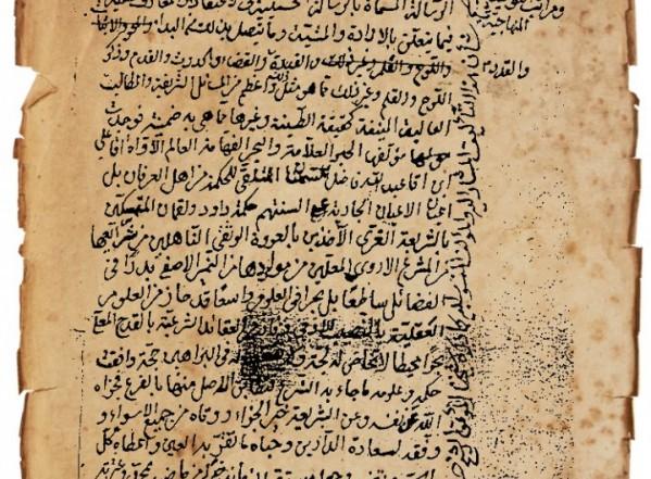 الرسالة الحسينية في الاعتقادات والمعارف الحقيّة